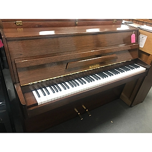 Rogers Dark Oak Upright Piano