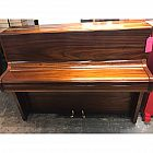view Welmar Mahogany Upright Piano details