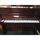 view Challen 1804 Red Polyester Upright Piano details