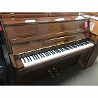 view Rogers Dark Oak Upright Piano details