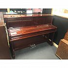 view Steinhoven Upright Piano details